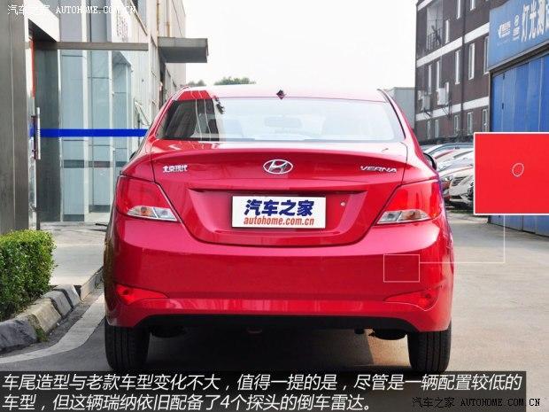 现代北京现代瑞纳2014款 三厢 1.4L 手动智能型GLS