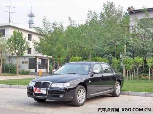 荣威750郑州现金优惠1.58万元 现车销售