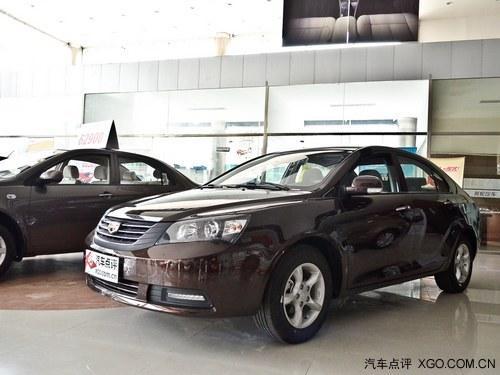 济南 帝豪EC7 CNG双燃料车型现车有售高清图片