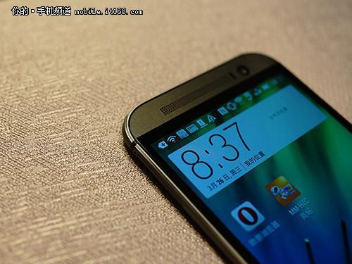 5299元 京东页面暴光HTC M8价格