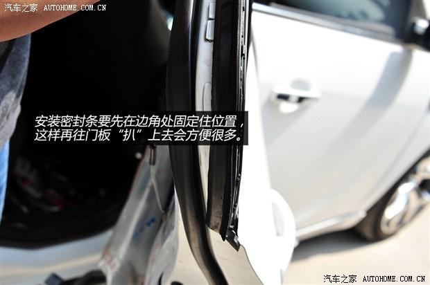 自己动手不求人(15)换原厂车窗镀铬亮条(2)