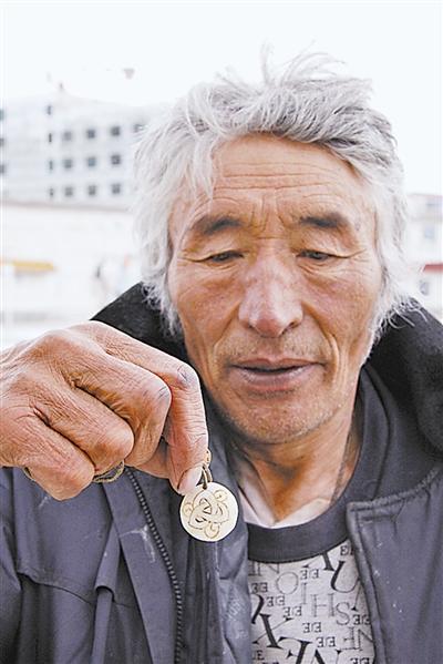西藏那曲牧民秉父亲遗训 为烈士寻亲半个多世纪