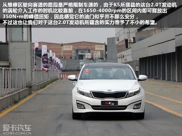 感受体验眼睛动力女生增压起亚K52.0T(2)试驾动漫图片红色赛道图片