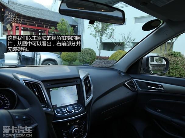 倒车影像系统配备有侧方停车模式和倒库模式,且车辆轨迹线会随方向