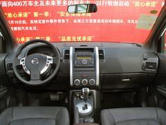 2012款日产奇骏郑州优惠2万元 现车贩卖