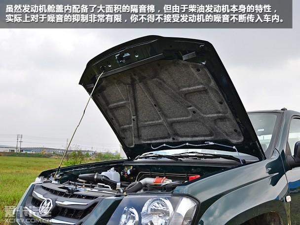 pick-up新生——试驾江铃集团骐铃皮卡(4)