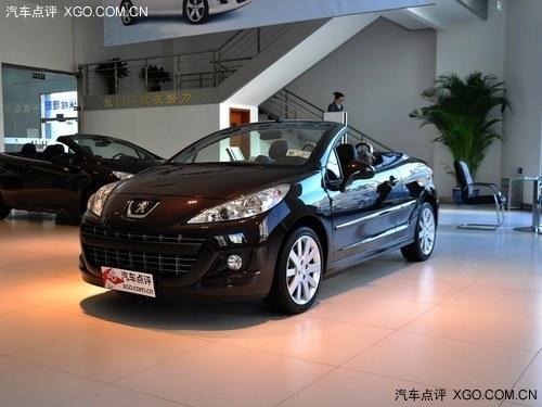美丽207最高优惠现金1.5万元 现车充分