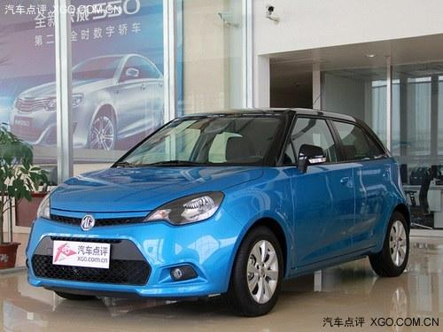 上汽MG3最高优惠1.3万 少点现车在售中