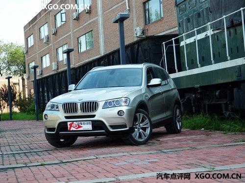 名驹X3最高降3.5万 大气舒服奢华SUV