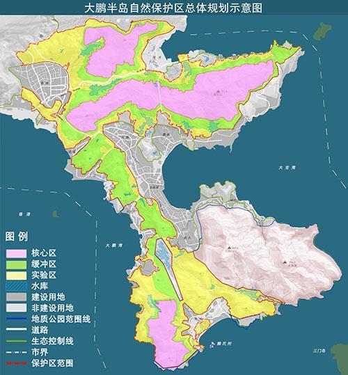 深圳大鹏半岛自然保护区新规划或致面积缩小一半