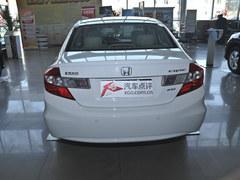 春风本田思域优惠1.5万元 局部现车在售