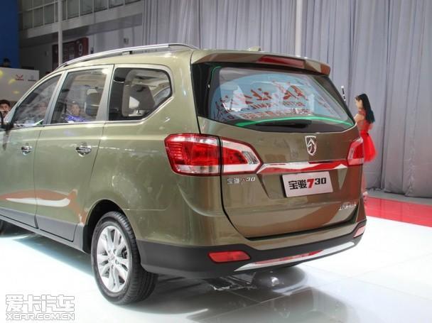 宝骏730北京车展发布 搭载1.8L发动机