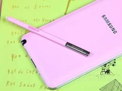 主力四核再降 三星Note3 N9006仅售3599