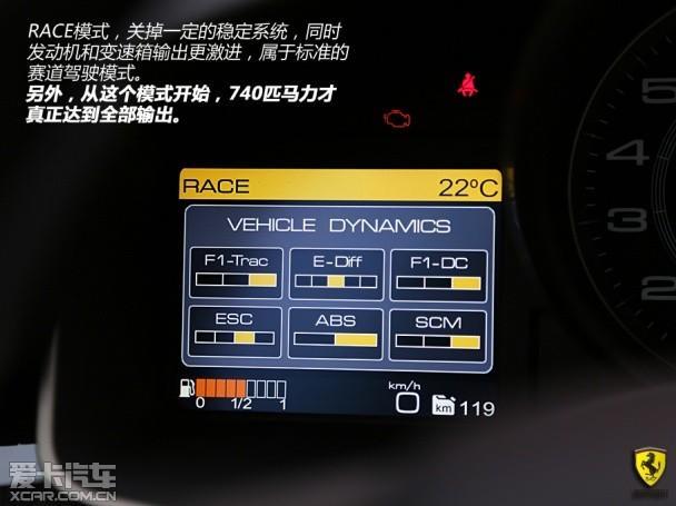 法拉利2013款F12berlinetta