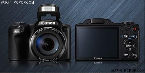 佳能SX510 HS 数码相机 彩色(1210万像素 3英寸液晶屏 30倍光学变焦 24mm广角)数码相机