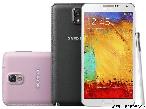 三星Note3 N9006 联通3G手机(彩色)WCDMA/GSM非合约机手机