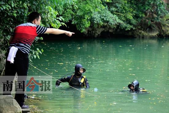 雷潭/5月7日,在柳州市龙潭公园雷潭发生的一老人晨泳溺水失踪事件,...
