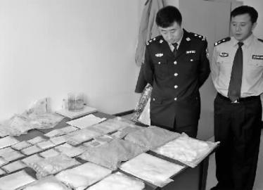 吉林省破获2014年最大贩毒案 涉案总代价近万万