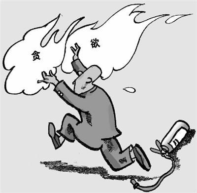 今年50岁的齐德香,是新疆煤田灭火工程局局长,阳光绿岛商贸公司法定