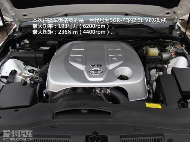 一汽丰田2013款锐志