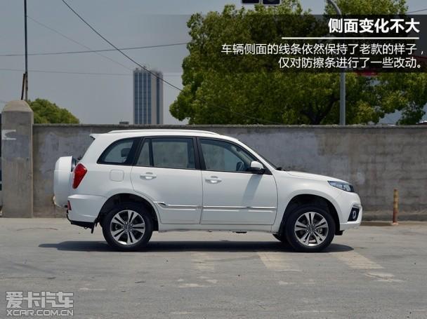 奇瑞汽车2014款瑞虎3