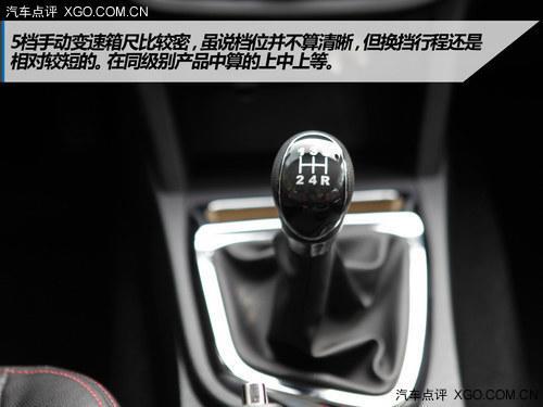 主打性价比的小型SUV 试驾北汽幻速S2