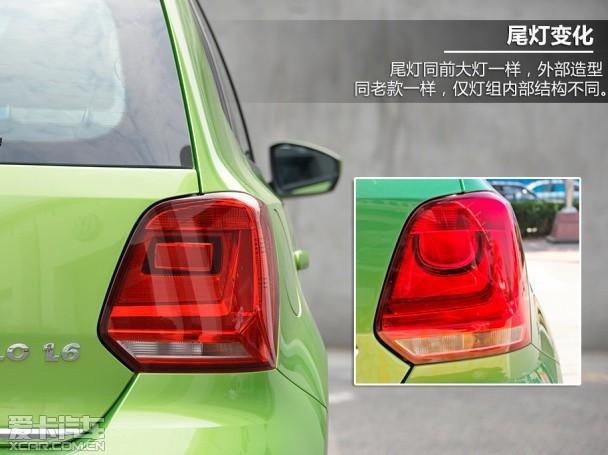 上海群众2014款POLO两厢