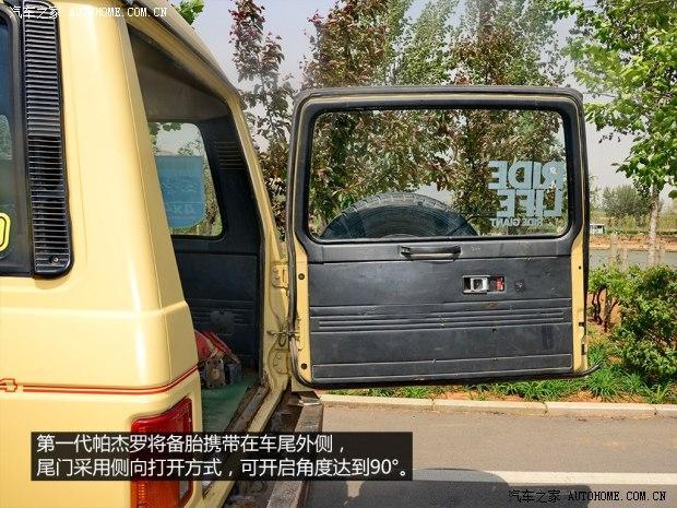 三菱(入口) 帕杰罗(入口) 1988款 五门版