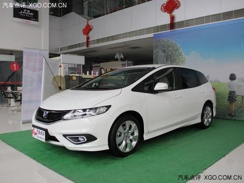 重庆本田杰德最高优惠8000元 现车在售