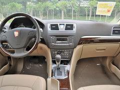 荣威750购车享3万元现金优惠 现车贩卖
