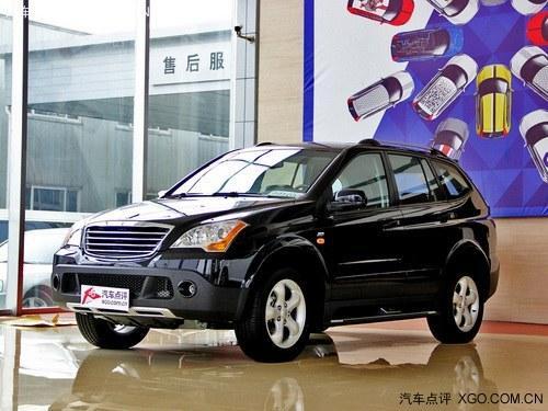 2014款荣威W5最高降1.8万 郑州现车销售
