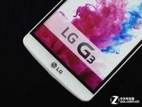 终于等到你 国际版LG G3报价2900元