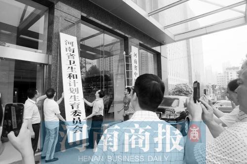 河南省卫生厅与计生委合并 原部分领导改任他职