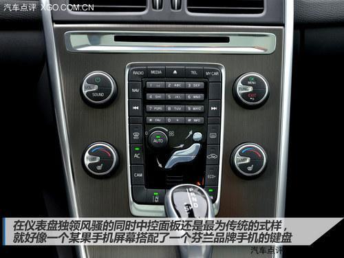 极力提升燃效 试驾沃尔沃XC60 2.0 T5