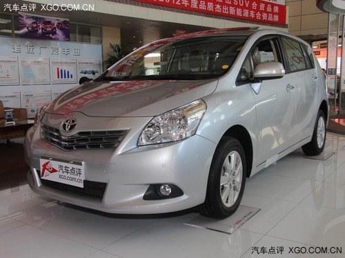 广汽丰田逸致最低13.38万 现优惠2.6万