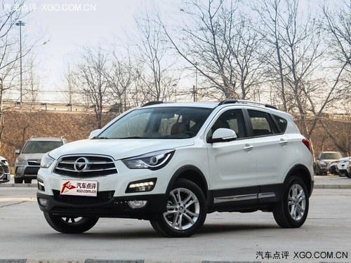 海马S5郑州原价销售 购车送2000元礼包