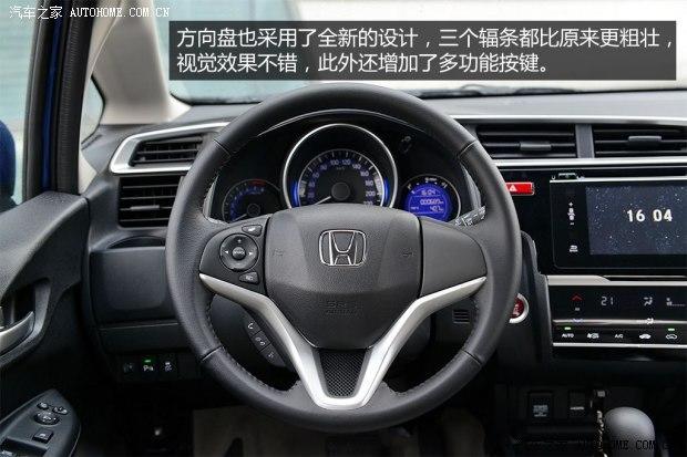 广汽本田 飞度 2014款 1.5L EXLI CVT领先型
