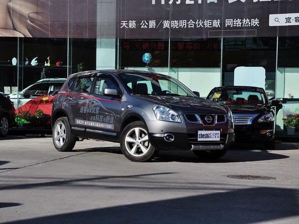 东风日产 2.0L CVT 车辆右侧45度角