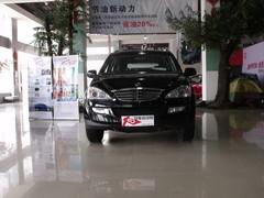 双龙享御最高现金优惠38000元 现车销售