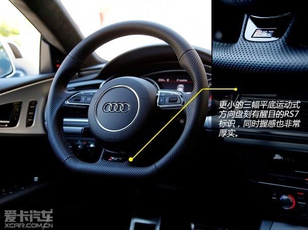 奥迪RS 7 Sport back