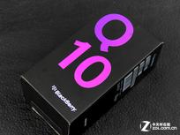 相对白菜价 典范全键盘黑莓Q10仅售1399