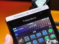 豪华全键盘手机 黑莓P'9981本日再贬价