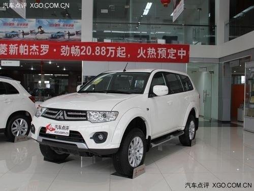 新帕杰罗・劲畅最高优惠5000元 现车贩卖