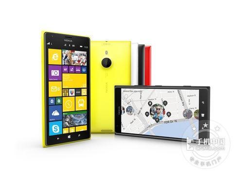 诺基亚Lumia 1520 正面图
