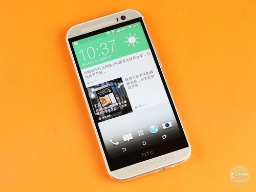 HTC One M8侧面图