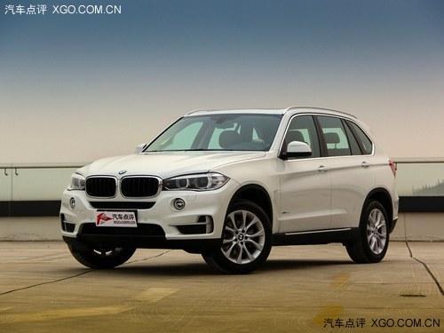 合肥:新款宝马x5现金优惠5.91万元 现车有售