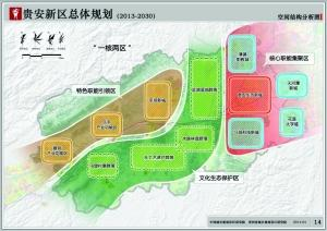 中国城镇人口_2013年中国城镇人口