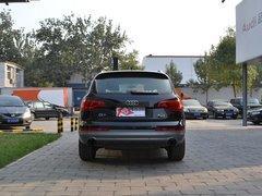 奥迪Q7优惠10.2万有现车 奢华SUV榜样
