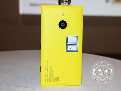 诺基亚Lumia 1520 反面