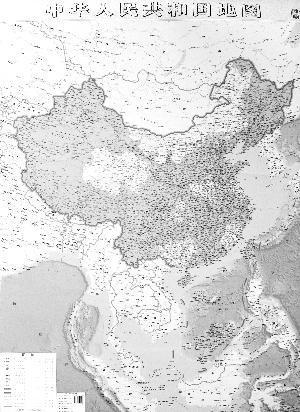 中国竖版地图发行 南海诸岛不再以插图表示(图)
